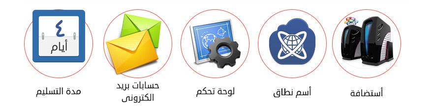 مجلة_08 تصميم مواقع