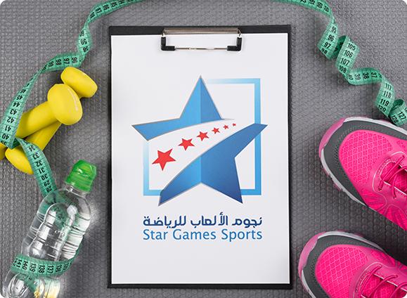 النجوم