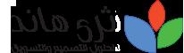 logoarr-2