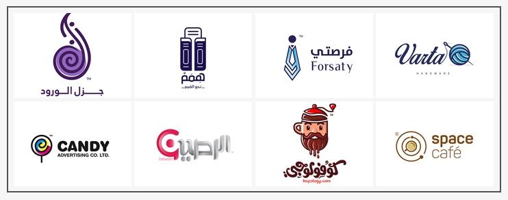 لوجو شركة - شعارات مؤسسة