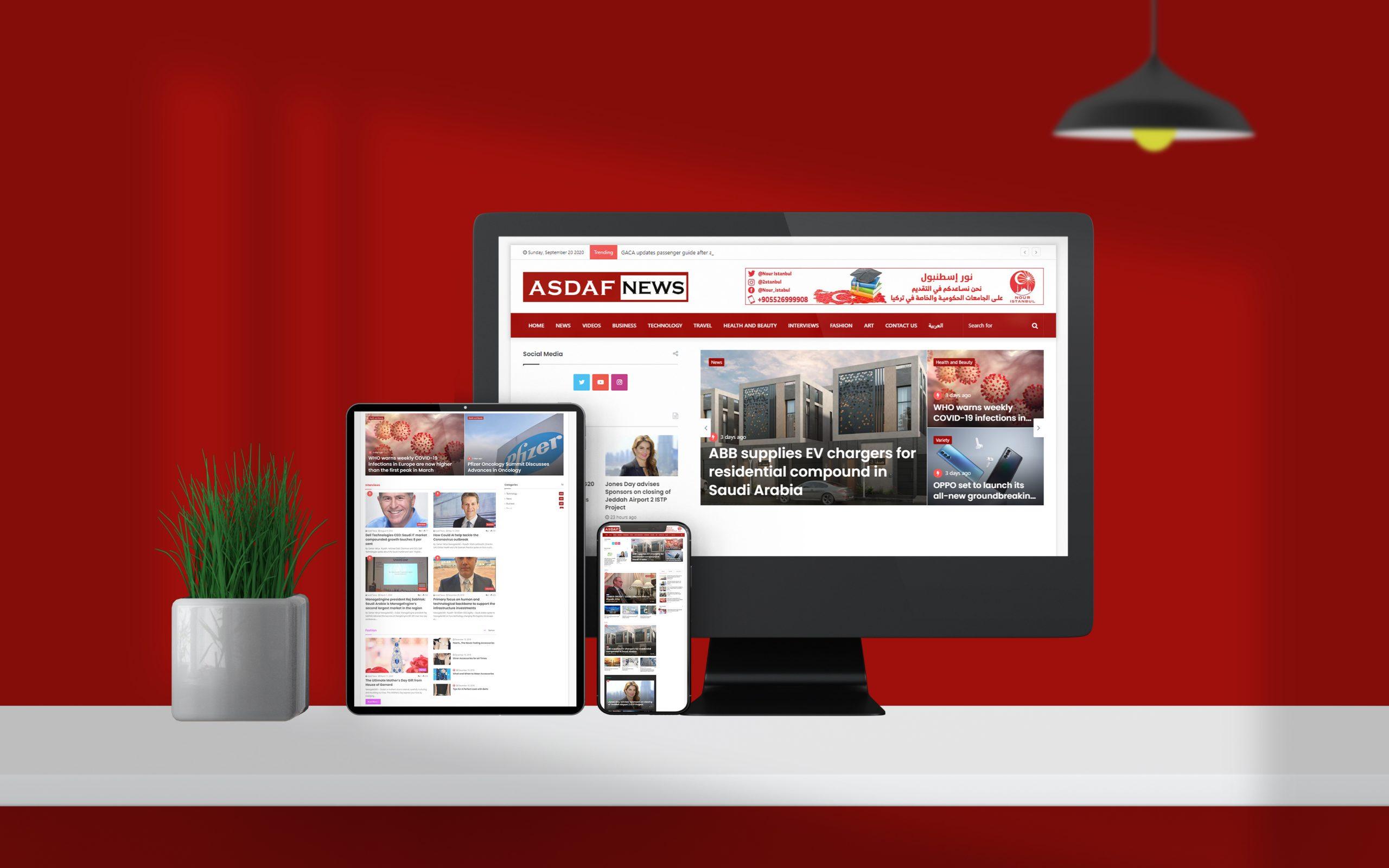 موقع newsgate360