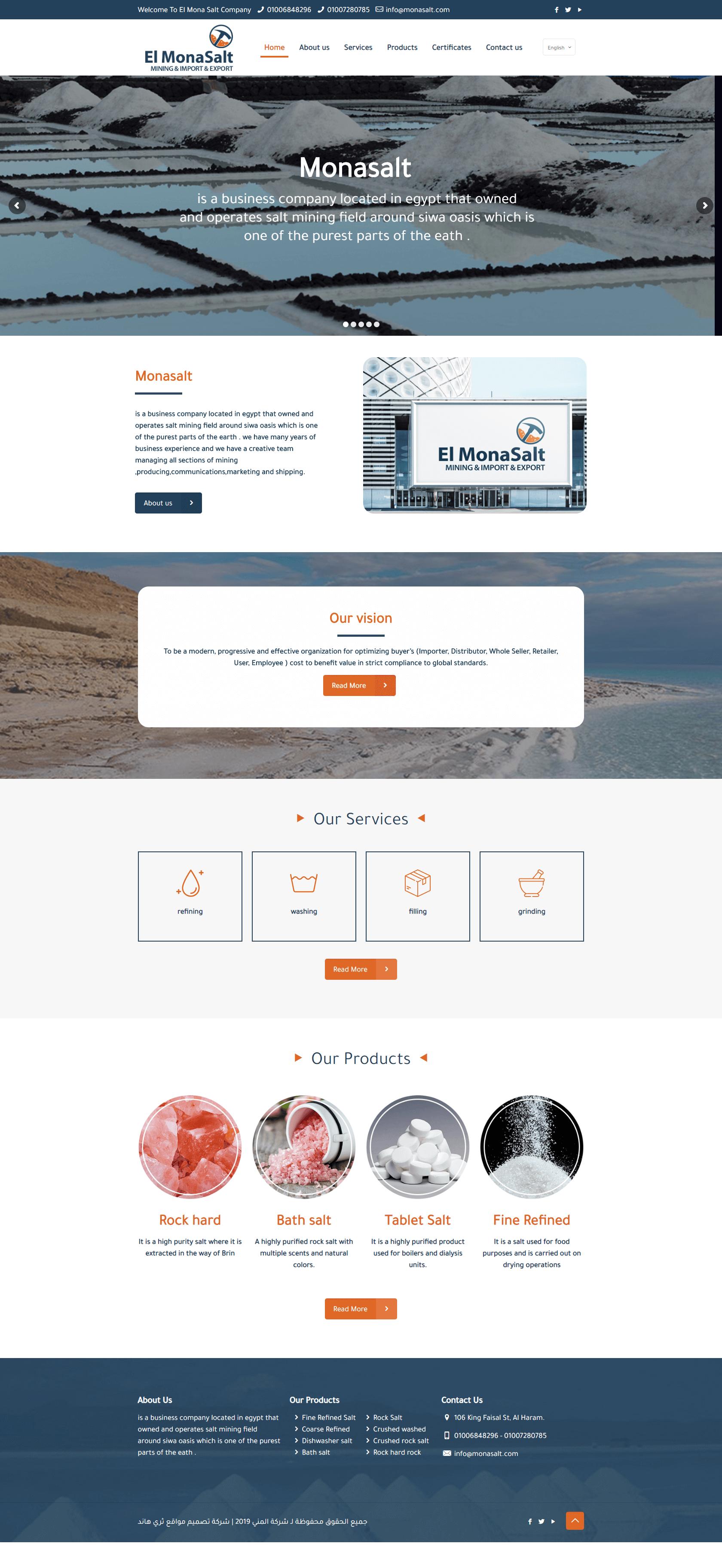 Mona Salt Company (1) (1)