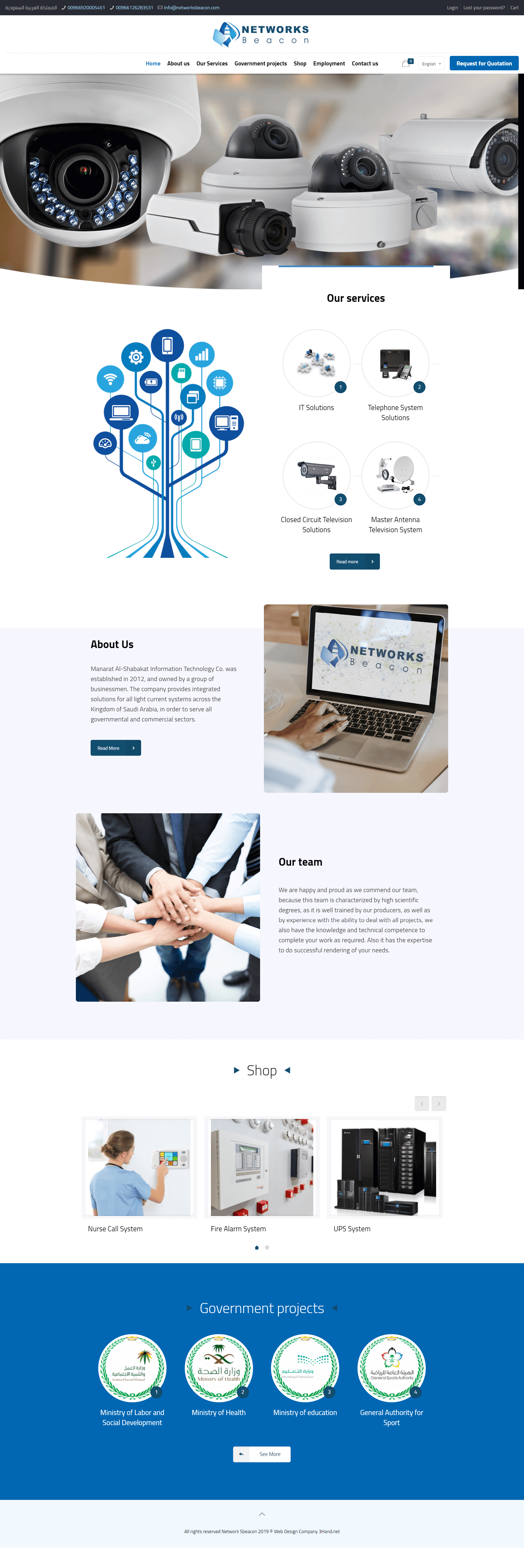 networksbeacon – موقع ووردبريس عربي آخر (1)