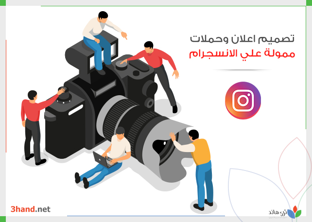 تصميم اعلان وحملات ممولة علي الانسجرام