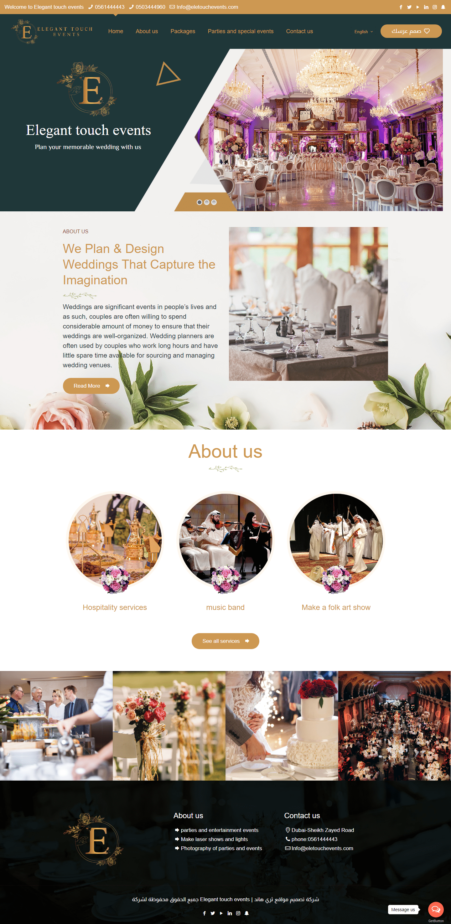 Elegant-touch-events-–-Wedding-planing