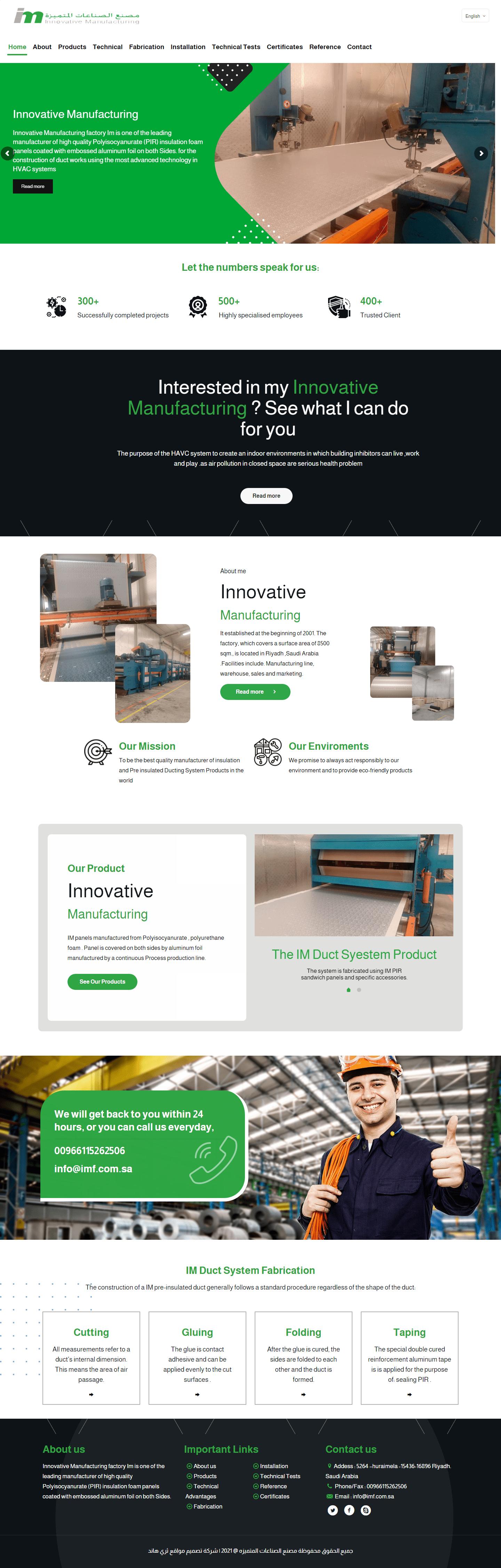 Innovative-manufacturing-established
