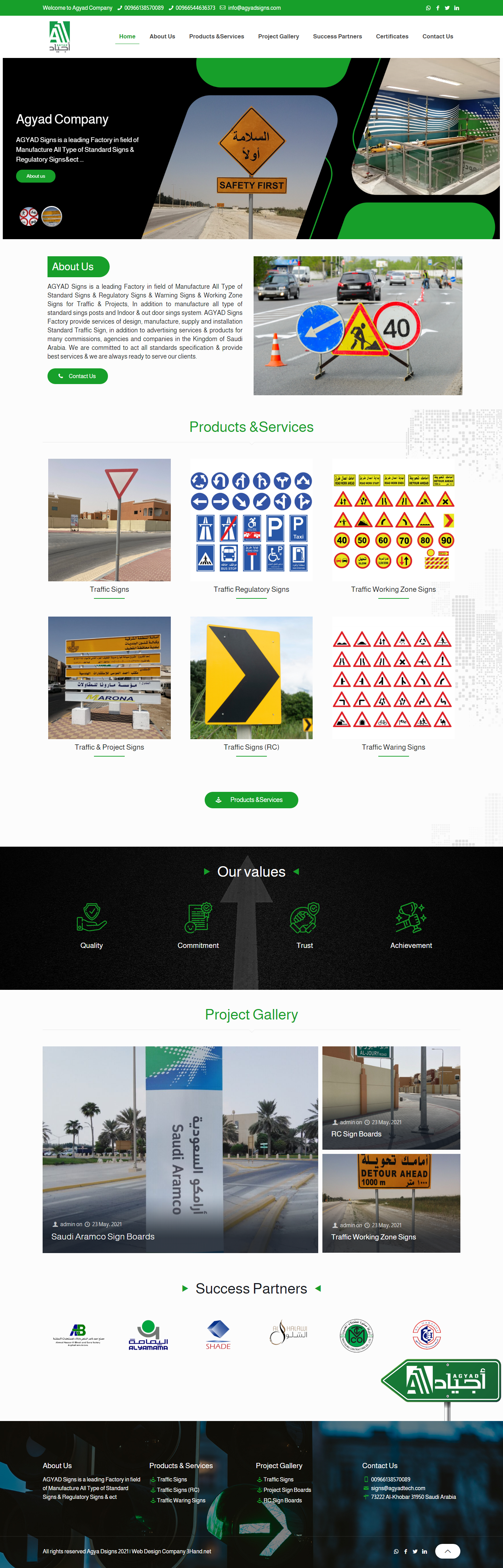 Agyad-–-Roads-Project-Signs1