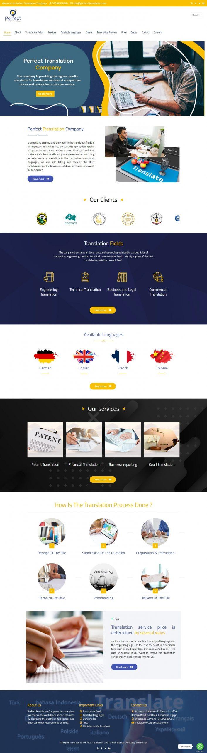 شركة برفكت لخدمات الترجمة
